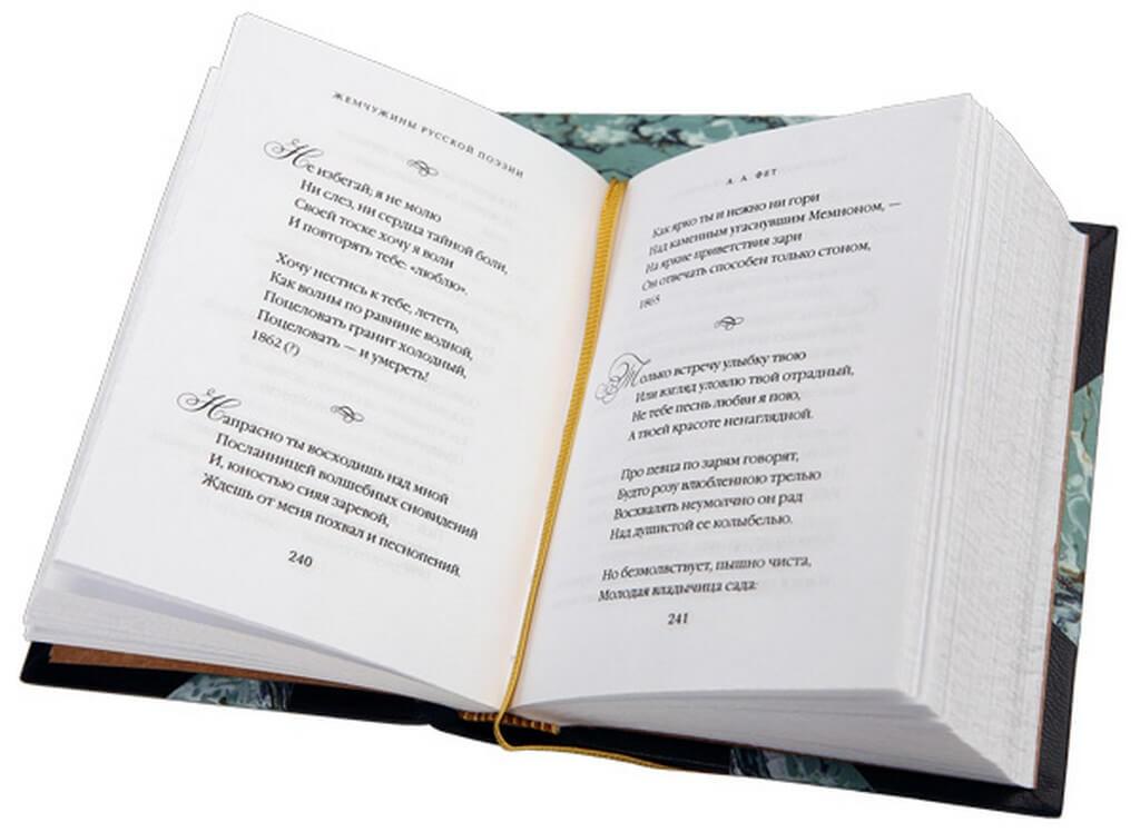 издание стихов
