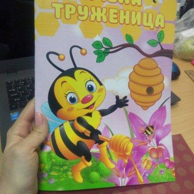 издание детских книг
